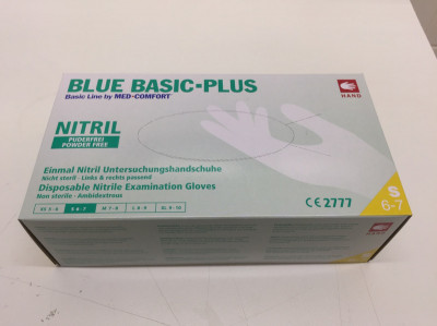 Nitrilové rukavice bez pudru Blue Basic S, 200ks